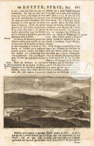 אתר ארץ ישראל, EretzIsrael.co.il, אוסף גמליאל, מפות עתיקים, ספרים עתיקים, מפה עתיקה, ים המלח,