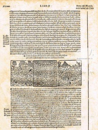 אתר ארץ ישראל, EretzIsrael.co.il, אוסף גמליאל, מפות עתיקים, ספרים עתיקים, מפה עתיקה, xsuo ugnurv'