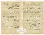 אתר ארץ ישראל, EretzIsrael.co.il, אוסף גמליאל, מפות עתיקות, ספרים עתיקים, המנדט הבריטי, מוסדות היישוב,