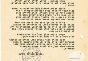 אתר ארץ ישראל, EretzIsrael.co.il, אוסף גמליאל, מפות עתיקים, ספרים עתיקים, המנדט הבריטי, היישוב העברי,